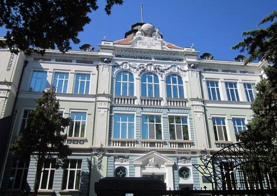 布尔加斯自由大学2017入学要求