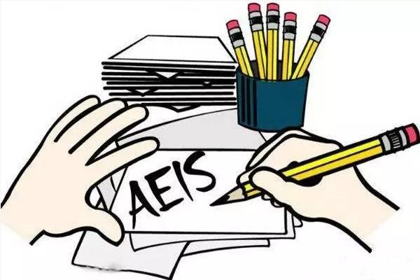 新加坡AEIS考试时间暂定