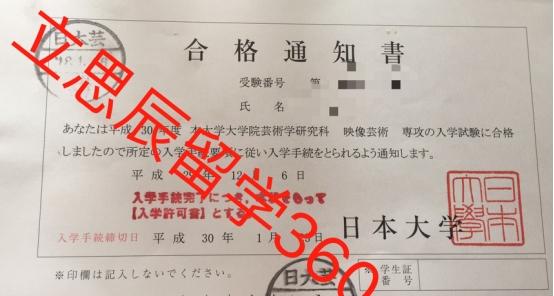 最低 合格 点 大学 日本