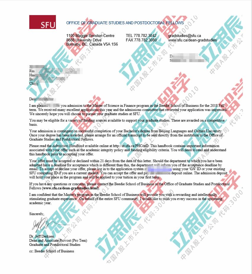 西蒙菲莎大学offer