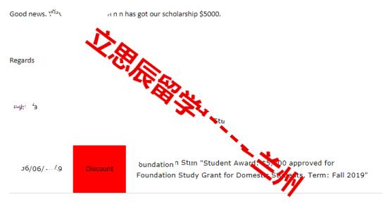 加西大学奖学金