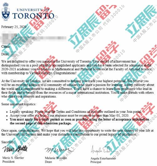 多伦多大学申请