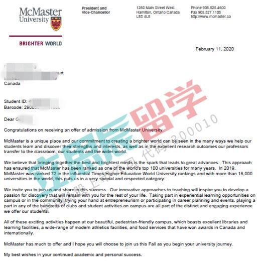 麦克马斯特大学经济学