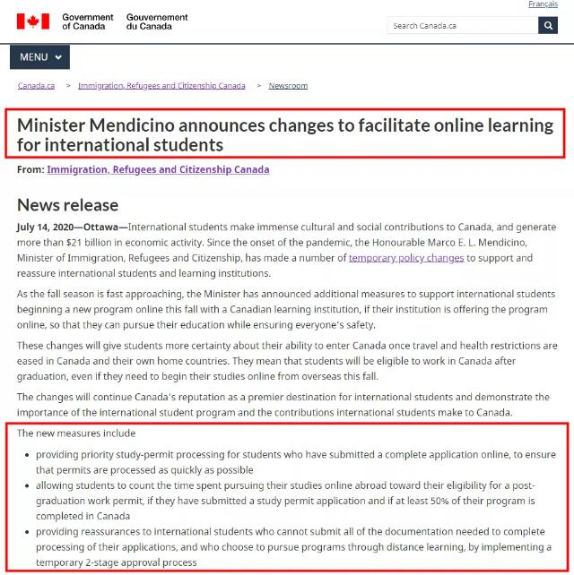 加拿大签证新规