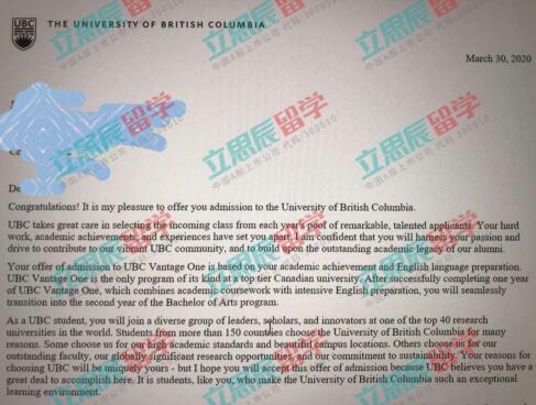 英属哥伦比亚大学申请