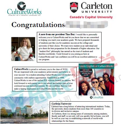 卡尔顿大学食品营养专业