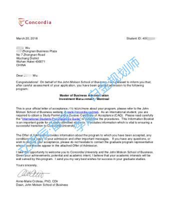 康考迪亚大学成功案例