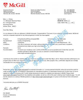 加拿大滑铁卢大学申请