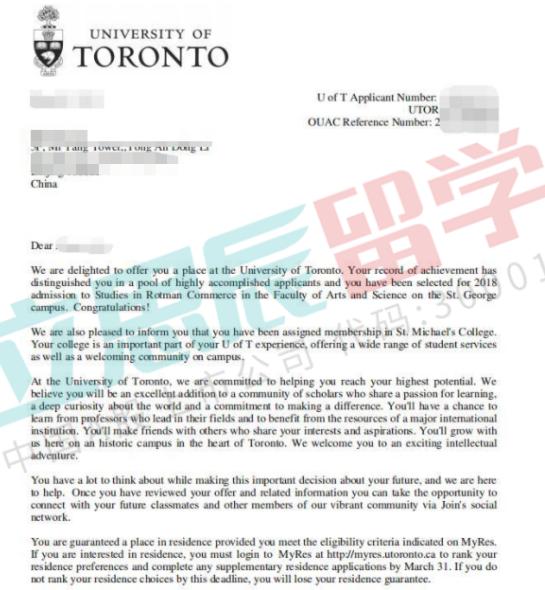 多伦多大学offer