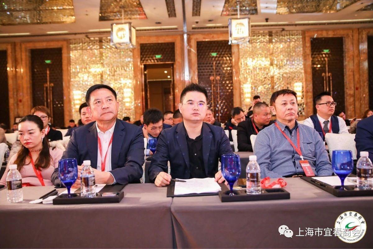 热烈祝贺!云学教育集团董事长罗成当选上海市宜春商会会长
