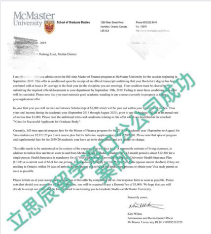 麦克马斯特大学媒体传播专业offer