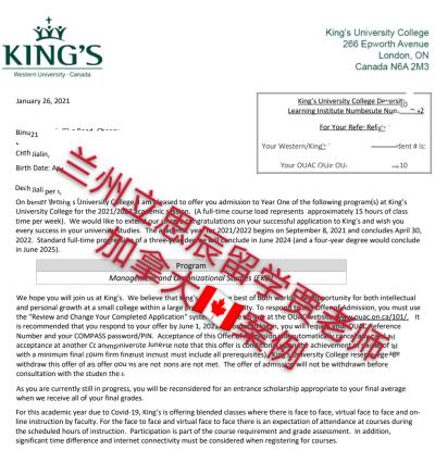 西安大略大学国王学院申请