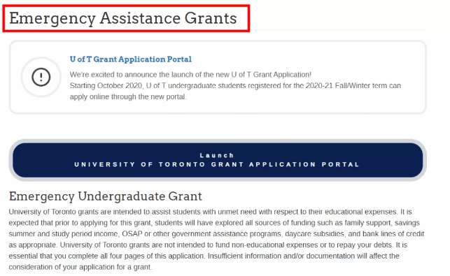 多伦多大学补助金