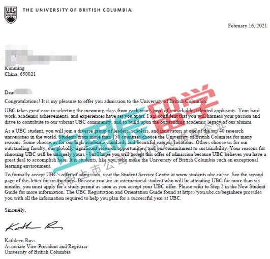 英属哥伦比亚大学历史学申请