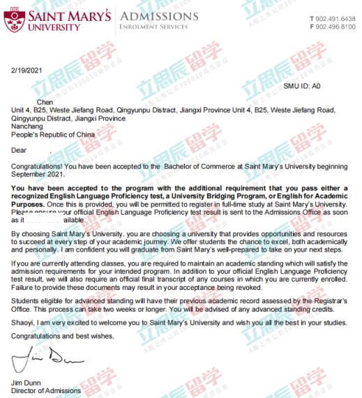 加拿大圣玛丽大学申请
