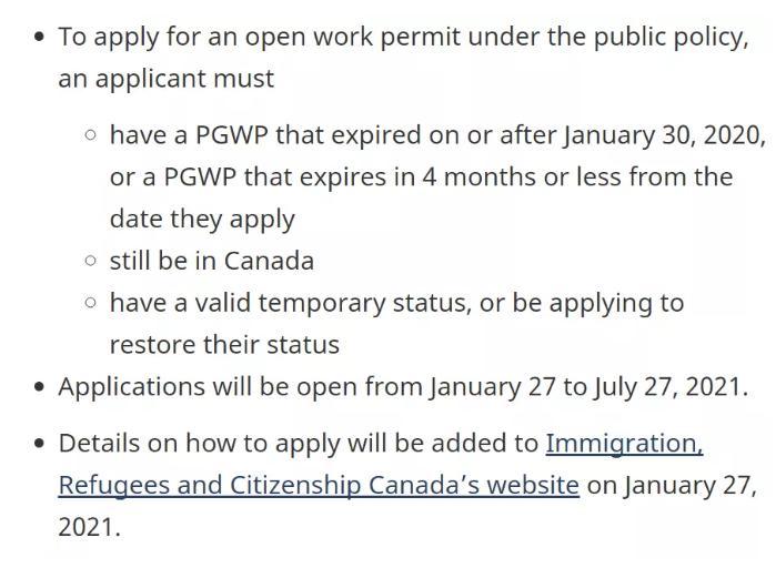 加拿大毕业工签申请攻略