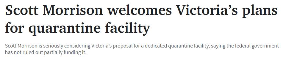 好消息!莫里森认可维州隔离提案,回澳进程有望加快!