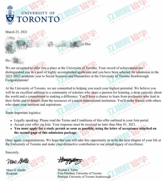 多伦多大学人文社会学