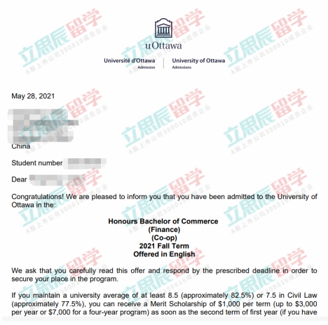 渥太华大学申请