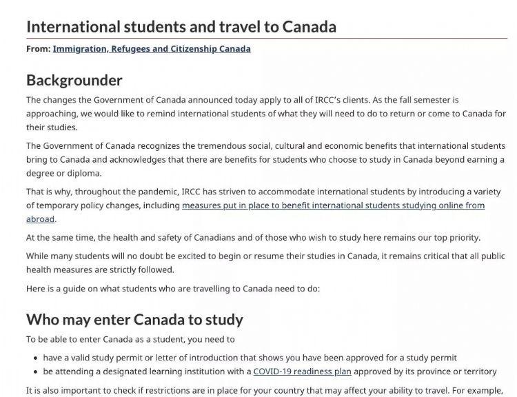 中国留学生入境条款
