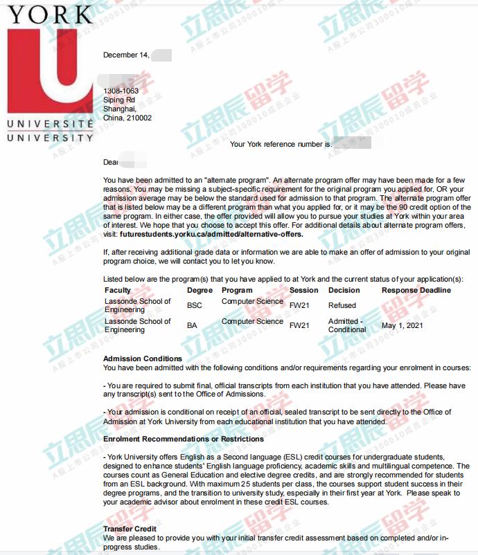 加拿大约克大学计算机专业