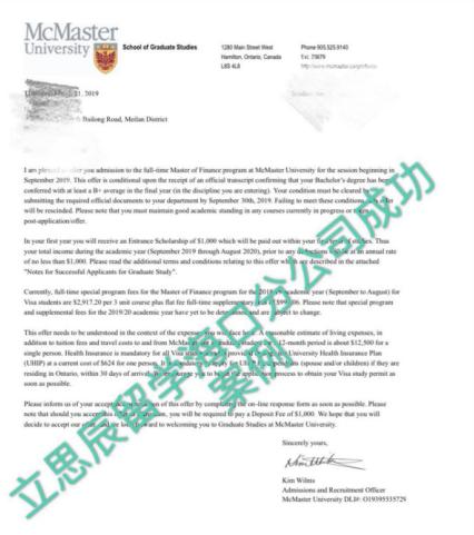 麦克马斯特大学媒体传播