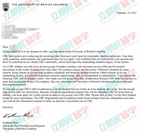 英属哥伦比亚大学商科申请