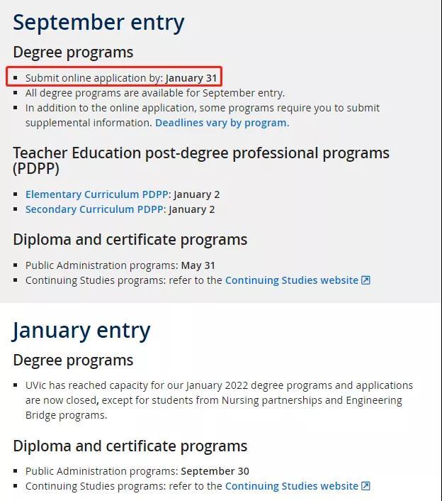 加拿大大学本科申请季截止日期